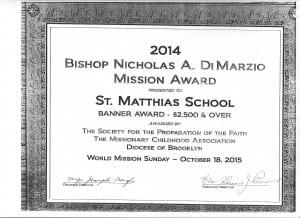 2014 Mission Banner Award